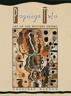 Papunya Tula - redrock gallery